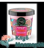 """Очищающий крем-пилинг для тела """"Summer Fruit Ice Cream"""""""