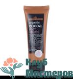 Крем для ног Organic cocoa