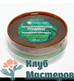 Пудинг Антицеллюлитный  мандарин-кипарис (с красн перцем и L-карнитином)