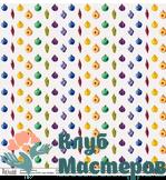 """Елочные шары (коллекция """"С Новым Годом"""")"""