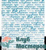 """Записи ( коллекция """"Млечный путь"""")"""