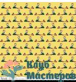 """Игра (коллекция """"Девчонки"""")"""
