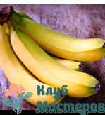 Отдушка Банан