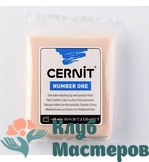 CERNIT N1, телесный