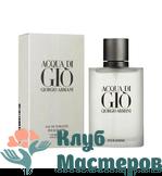 Отдушка Armani - Aqua di Gio man