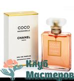 Отдушка Chanel - Coco Mademoiselle