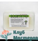 Мыльная основа Soaptima кремообразная