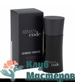 Отдушка Armani — Black Code (man)