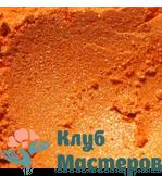 Перламутровый пигмент Апельсиновый