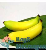 Форма 3D силиконовая Банан малый