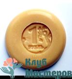 Штамп силиконовый 1 рубль