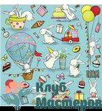 "Карточки (коллекция ""Bunny bithday party"")"