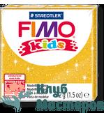 FIMO kids, блестящий золотой