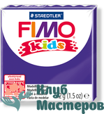 FIMO kids, лиловый