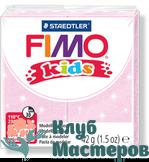 FIMO kids, перламутровый светло-розовый