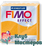 FIMO Effect, металлик золото