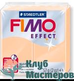 FIMO Effect, пастель персиковая
