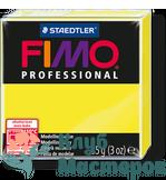 FIMO professional, лимонно-желтый