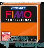 FIMO professional, оранжевый