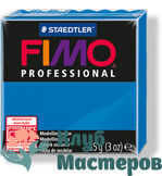FIMO professional, чисто-синий