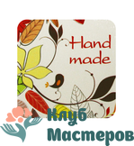 Наклейка квадратная Hand Made 01