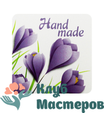 Наклейка квадратная Hand Made 02