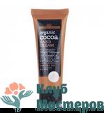 Крем для рук Organic cocoa