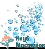 Жидкая основа Activ Bubble для мыльных пузырей