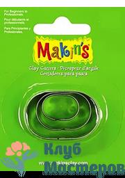 Набор каттеров Makins «Овал»