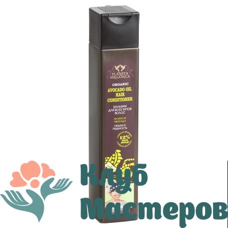 Бальзам для всех типов волос Avocado oil
