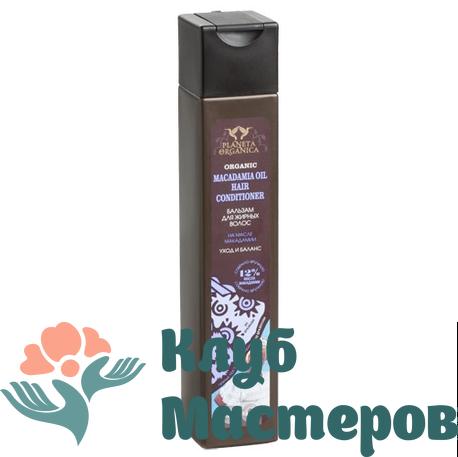 Бальзам для жирных волос Macadamia oil