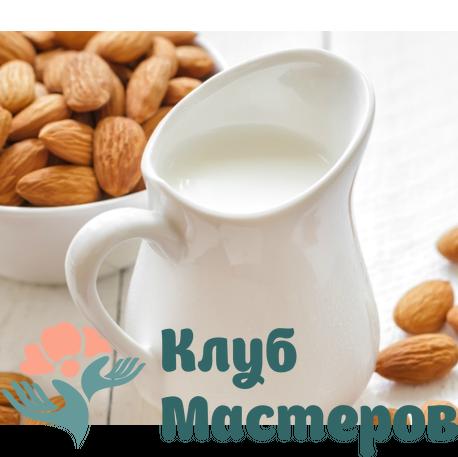 Ароматизатор пищевой Молочно ореховый