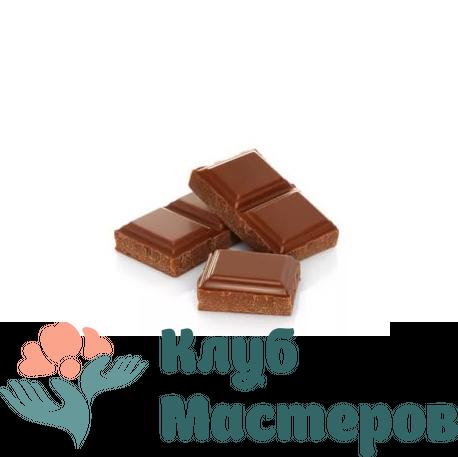 Ароматизатор пищевой Шоколад молочный
