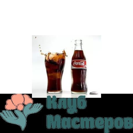 Ароматизатор пищевой Кока кола