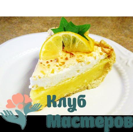 Ароматизатор пищевой Лимонный пирог