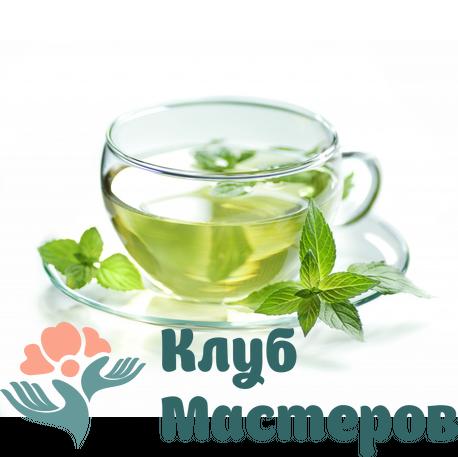 Ароматизатор пищевой Чай зеленый