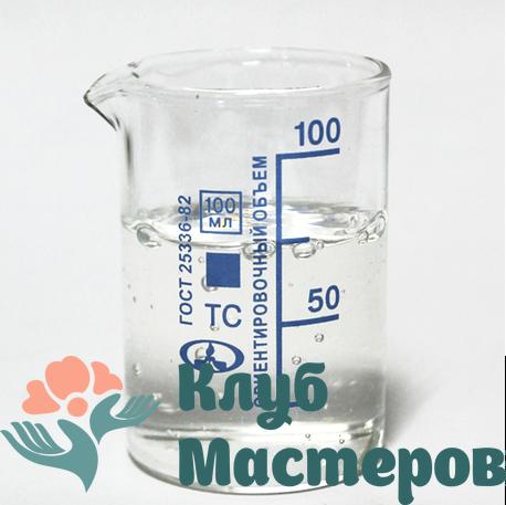 ПАВ Кокамидопропилбетаин (Cocamidopropyl Betaine)