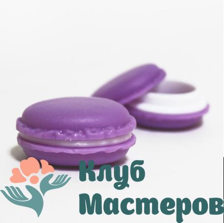 Баночка 008мл пластик фиолетовая Макарун