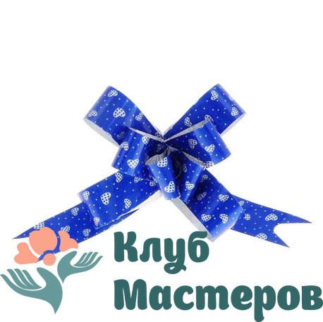 Бант бабочка голография Сердечки синий