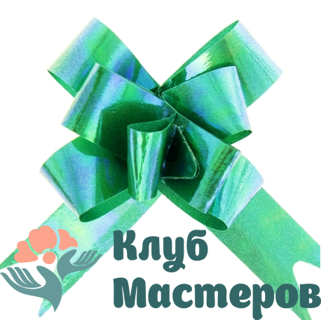Бант бабочка Зеленый