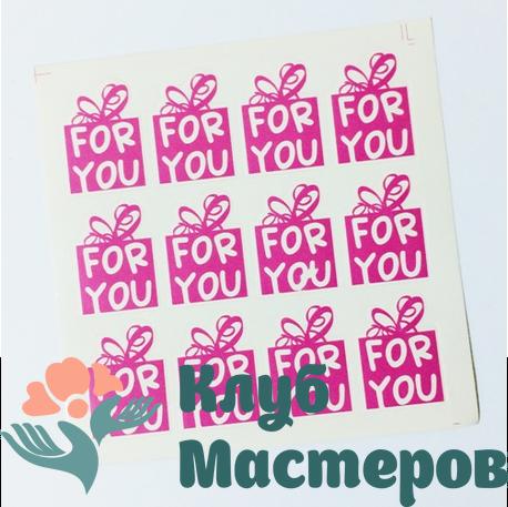 Наклейка For you розовая с бантом (большой лист)